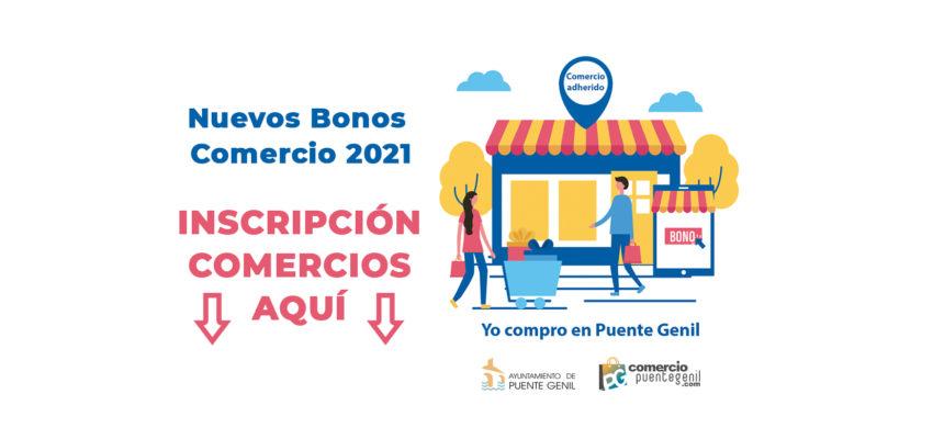 """Acción de apoyo al comercio: Bono """"yo compro en Puente Genil"""""""